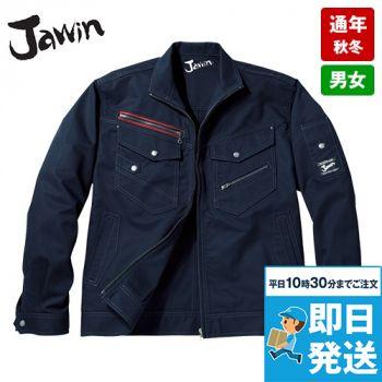 52100 自重堂JAWIN 長袖ジャン