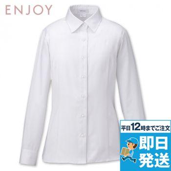 EWB592 enjoy 長袖シャツブラウス