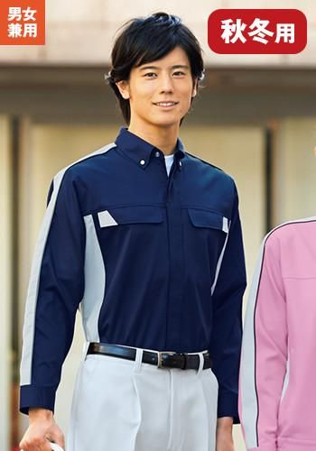 [ペチクール]作業服 シャツ(男女兼用)