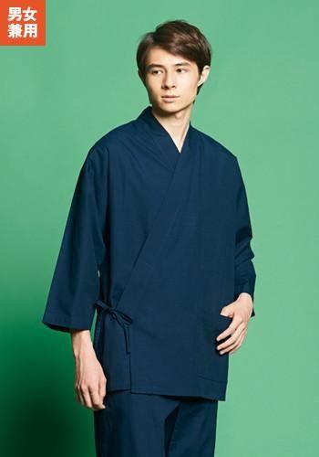 [SWING]飲食 七分袖シャツ(男女兼