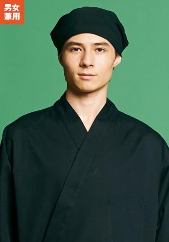 変り三角巾(男女兼用)