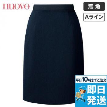 FS45801 nuovo(ヌーヴォ) ウエストゴムAラインスカート 無地