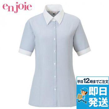en joie(アンジョア) 06096 [通年]細かいストライプにおしゃれクレリック半袖シャツ 93-06096
