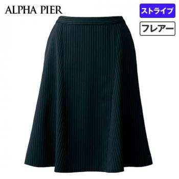 [アルファピア]事務服 フレアースカート