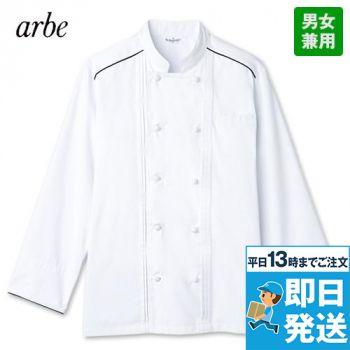 DN-8051 チトセ(アルベ) 長袖コ