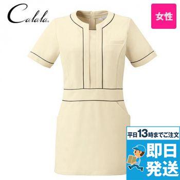 CL-0243 キャララ(Calala) チュニック(女性用)