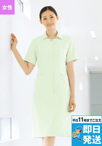 [住商モンブラン]医療 ナースワンピース