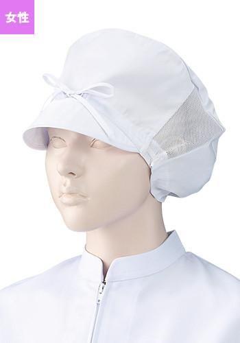 [カゼン]食品工場 作業帽子(メッシュ付