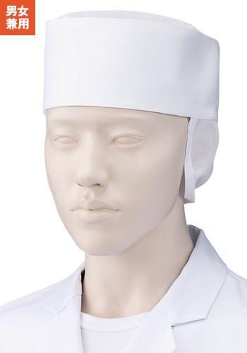 [カゼン]飲食 メッシュ付小判帽(2枚入