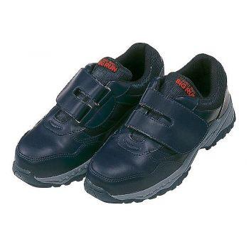 [シンメン]安全靴 マジック式