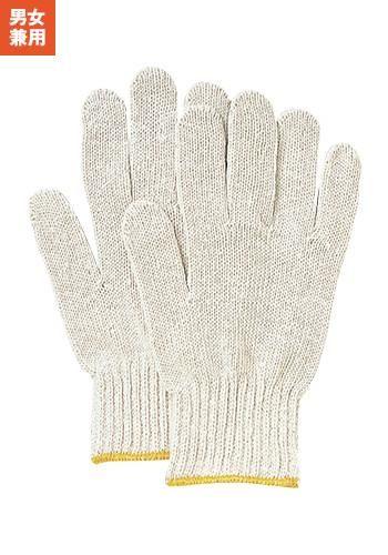 [一旦、非表示][おたふく手袋]作業手袋