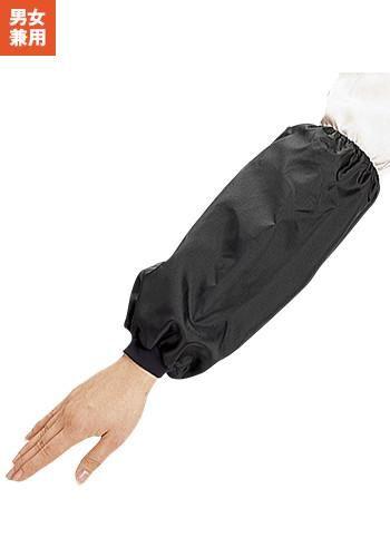 [一旦、非表示][おたふく手袋]腕カバー
