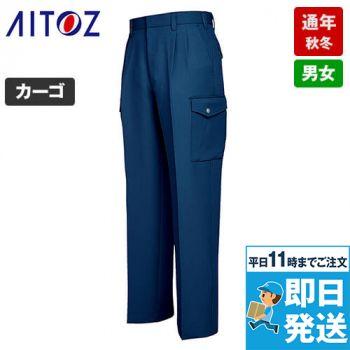 AZ858 アイトス イエっち!おすすめ!! 帯電防止カーゴパンツ(2タック)