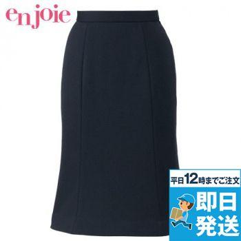 en joie(アンジョア) 51752 らくらくニット!ツイード調で高級感のあるマーメイドスカート(55cm丈) 93-51752