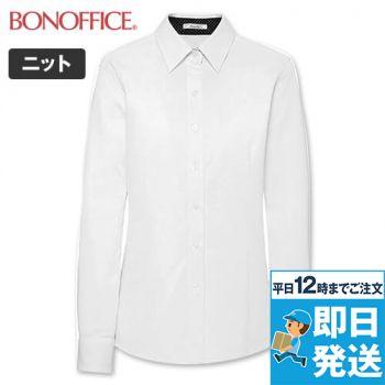 RB4158 BONMAX/リサール 光沢が美しくシャツ感のニット素材 長袖ブラウス