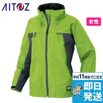 AZ-56312 アイトス/ディアプレックス 全天候型レディースジャケット