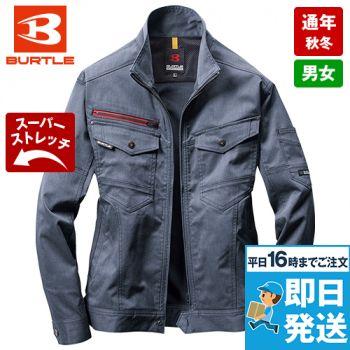 7051 バートル ストレッチ高密度ツイル長袖ジャケット(男女兼用)