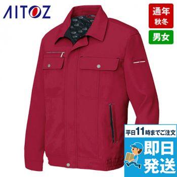 AZ-6560 アイトス/エコ裏綿 長袖ブルゾンB 制電 TC 秋冬・通年