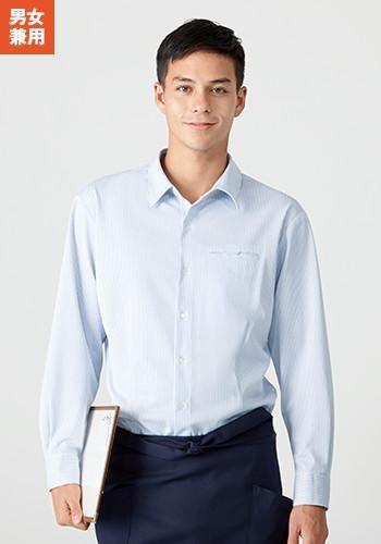 [サンペックス]飲食 男女兼用シャツ長袖
