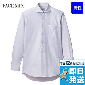 FB5039M FACEMIX 長袖ワイドカラーニットシャツ(男性用)