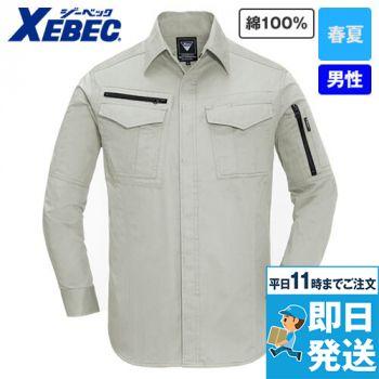 ジーベック 2013 綿100%サマーツイル長袖シャツ(男性用)