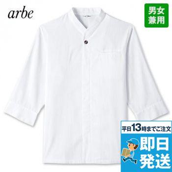 AS-8200 チトセ(アルベ) 和風シャツ(男女兼用)
