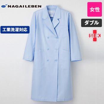 KEX5120 ナガイレーベン(naga