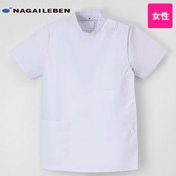 EP170 ナガイレーベン(nagaileben) エミット 横掛/半袖(女性用)