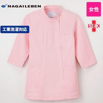 HS951 ナガイレーベン(nagaileben) ホスパースタット 七分袖ケーシー 看護衣上衣(女性用)