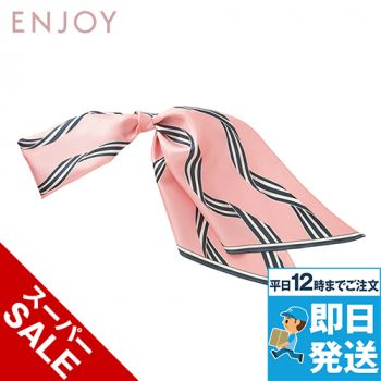 EAZ709 enjoy ロングスカーフ