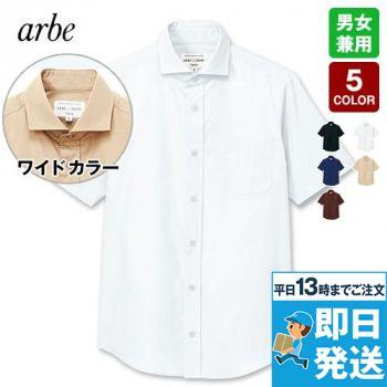 EP-8365 チトセ(アルベ) 半袖ワイドカラーシャツ(男女兼用)