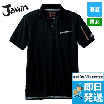 55354 自重堂JAWIN  [春夏用