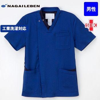 RF5147 ナガイレーベン(nagaileben) スクラブ(男性用)