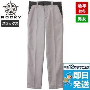 RP6910 ROCKY ノータックパンツ(男女兼用) オックスフォード