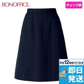 BCS2109 BONMAX/ニュアンスドビー Aラインスカート チェック
