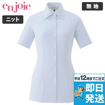 en joie(アンジョア) 06215 半袖シャツ ブライトドットニット