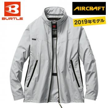 バートル AC1111 エアークラフト[空調服]長袖ジャケット(男女兼用) ポリ100%