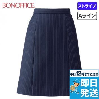 AS2317 BONMAX Aラインスカート ストライプ 36-AS2317