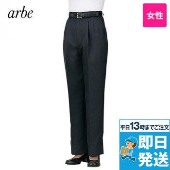 AS-5403 チトセ(アルベ) パンツ