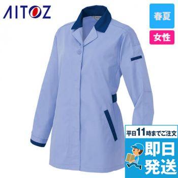 AZ-5327 アイトス 長袖サマースモック