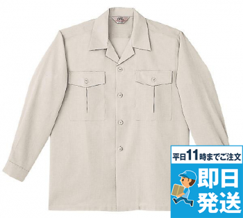 長袖シャツ 春夏