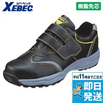 安全靴 樹脂先芯