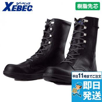 安全長編上靴 樹脂先芯 衝撃吸収 JIS