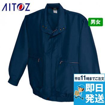 AZ-710 アイトス カラーブルゾン