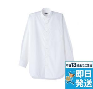 [アルベ]飲食 長袖スタンドカラーシャツ