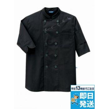 コックコート(五分袖)[兼用]