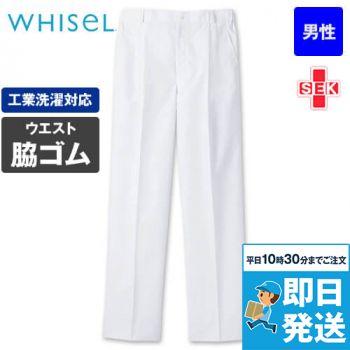 WH10416 自重堂WHISELメンズツータックパンツ 股下フリー(男性用)
