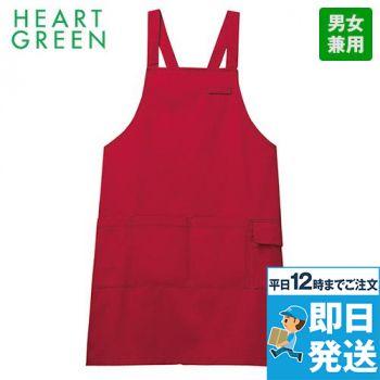 CAE005 ハートグリーン 胸当てエプロン