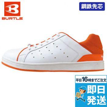 バートル 804 セーフティフットウェア 作業靴 樹脂先芯