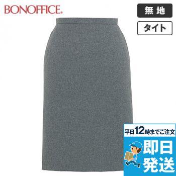 AS2266 BONMAX/アドレ タイトスカート 無地 36-AS2266